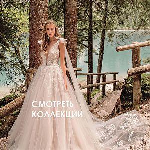 2ec33a2c3a5 Свадебный салон Одесса. Салон свадебных платьев Primavera